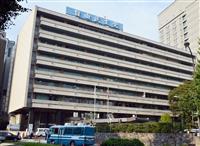 田野瀬文科副大臣が辞任へ 自民・大塚国対副も 銀座クラブ同席