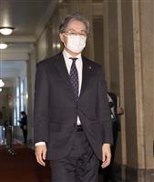 「追い詰められた」野党、辞意の遠山氏批判 与党は予算審議に懸念