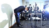 公明党、衆院神奈川6区への候補擁立見送り検討