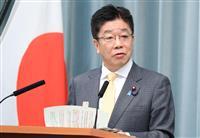 加藤氏「事実は把握していかなければ」 田野瀬文科副大臣らの銀座クラブ同席