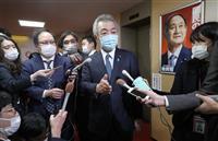 自民・松本氏ら3人が離党 「夜の会食」で同席