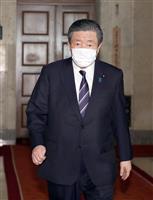 自民・森山氏、緊急事態宣言下の銀座クラブ「政治家として責任を明確に」