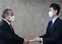 熊谷千葉市長が退職届提出 3月3日付 千葉知事選への活動に専念