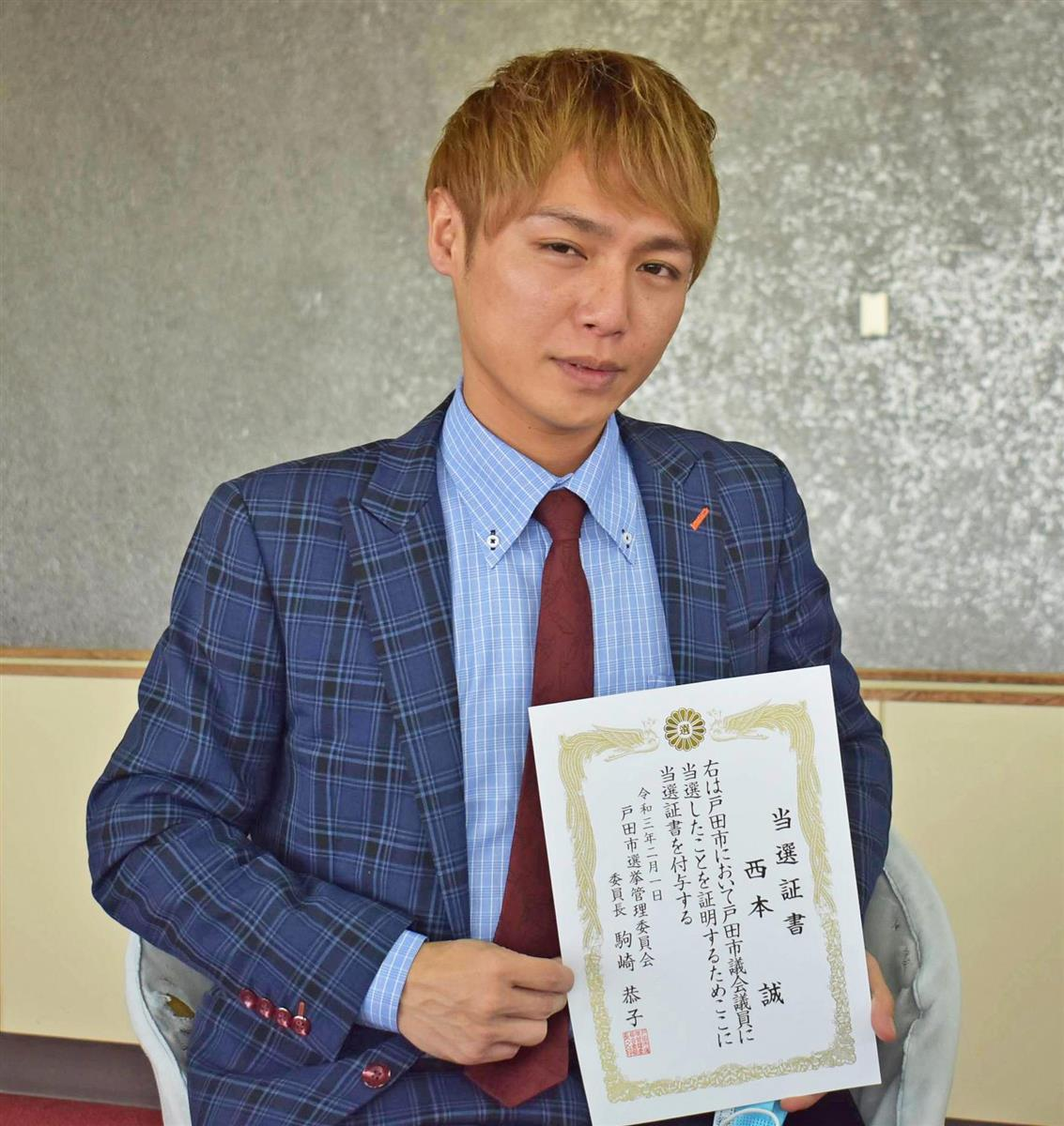 市議会 議員 選挙 戸田