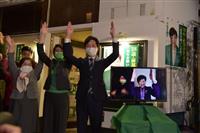 千代田区長選で自公系候補敗北 夏の都議選に不安、小池氏は存在感