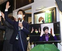 低投票率なのに敗戦…自民に衝撃 東京・千代田区長選