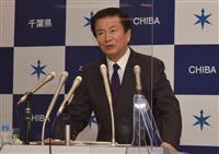 千葉・森田知事「宣言、延長すべきだ」