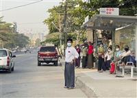 【動画】未明の急襲、緊張の街 電話遮断、立ち並ぶ兵士 ミャンマー