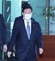 「アジア太平洋を超える一歩に」 英のTPP加盟申請で西村氏