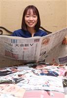 大阪国際Vの一山「改めて悔しい結果だったな」