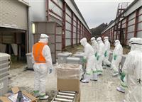 茨城で高病原性鳥インフル 鶏84万羽殺処分へ