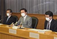 千葉・森田知事「国民に我慢強いる 国は支援を」 緊急事態宣言延長