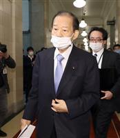 衆院選神奈川6区、与党で擁立 自民・二階氏が方針