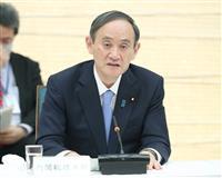 菅首相の政府対策本部発言全文 緊急事態宣言の10都府県延長を表明「感染者減少の取り組み…