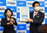 ワクチン接種は地域医療機関中心に 5カ月で完了目指す 福岡市