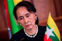 「スー・チー氏解放を」 ノーベル賞委が非難声明