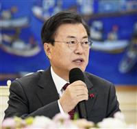 韓国の国防白書、日本を格下げ 「パートナー」から「隣国」に