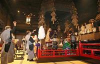 【動画】成田山大阪別院で節分祭 著名人の大舞台豆まき中止