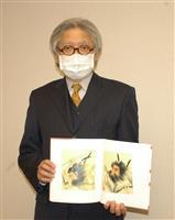 画集「鍾馗」出版を青森県知事に報告 ねぶた師の竹浪さん