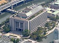 大阪市総合区案見送り 2月議会提出せず