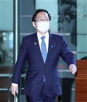 公明・竹内政調会長、「案里被告の議員辞職は「当然のこと」
