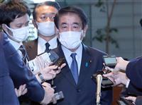 自民・下村氏「党として準備」 河井被告辞職に伴う4月参院広島補選