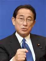 自民・岸田氏「強い覚悟で臨む」 参院広島補選の候補者擁立に決意