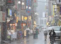 【経済インサイド】大寒波で新電力苦境、事業休止も 2月料金倍増か