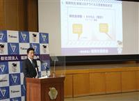 福岡市内の400診療所、ワクチン接種で協力意向