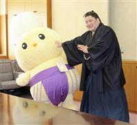 初場所Vの大栄翔がゆるキャラと相撲 朝霞市表敬訪問「地元に良い報告、うれしい」