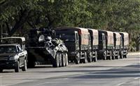 米政府、ミャンマー国軍の「クーデター」認定 援助見直しへ