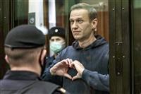 露政権、ナワリヌイ氏を徹底排除 実刑判決で反体制派に試練