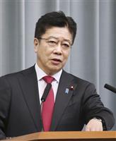 「調査の上、適切に対応」 首相長男勤務の東北新社