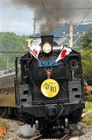 秩父鉄道のSL、1年2カ月ぶり運行 13日から