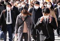 関東で「春一番」 統計開始以降、最も早く