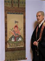 若冲の弟、白歳の「牛頭天王図」6日から公開 京都