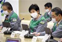 都感染、高齢者施設でクラスター多発 専門家警鐘 緊急事態4週間