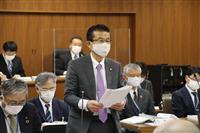 仙台空港24時間化、宮城県名取市長が受け入れ表明 県と近く覚書締結