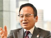 関西電気保安協会の最新動画は熱い応援メッセージを歌で
