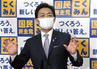 国民民主・玉木氏「辞任も含め検討を」 森氏の「女性」発言