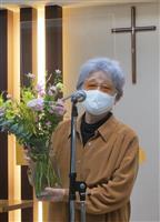 【めぐみへの手紙】85歳…一人の時間が増え 「なぜ救えない」自問の日々