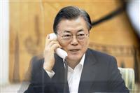文氏がバイデン氏と初の米韓首脳電話会談 日韓関係改善の重要性確認
