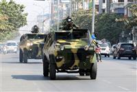 ミャンマー国軍、中国の支援で権力維持 クーデター黙認と判断か