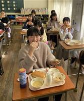 お待ちかね、ワニの給食 大阪・豊中の小学校