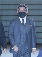 「国民の疑念招いた」と陳謝 首相長男接待問題で武田総務相