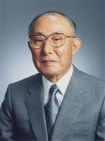 巽外夫氏が死去 元住友銀頭取、97歳 マツダ再建で手腕