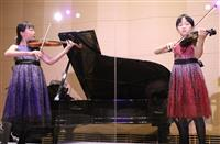 双子のバイオリニスト「奇跡のシンクロ」