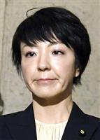 """河井案里前議員の当選無効 「再選挙」でも""""辞職""""扱いの不可解さ"""