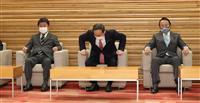 NHK予算に「早期値下げ」意見 国会提出を閣議決定