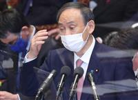菅首相、コロナアプリ障害「二度と起こらないよう徹底調査」